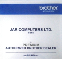 Brother Dealer 2011