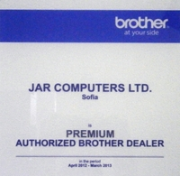 Brother Dealer 2012
