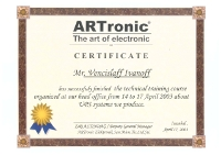 Artronic Training 2003